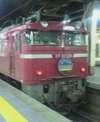 Nec_0227